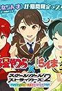 Schoolgirl Strikers 2