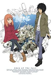 Primary photo for Eden of the East