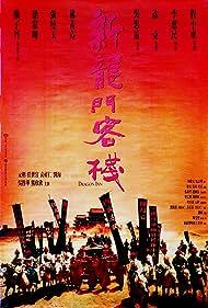San lung moon hak chan (1992)