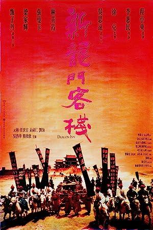 Tony Ka Fai Leung Dragon Inn Movie