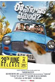 Ee Nagaraniki Emaindi (2018) HDRip telugu Full Movie Watch Online Free MovieRulz