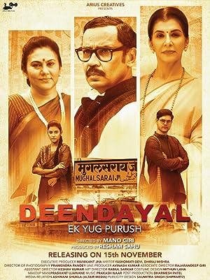 Deendayal Ek Yug Purush movie, song and  lyrics