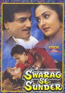 Swarag Se Sunder India