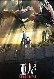 Ajin Part 2: Shoutotsu Poster