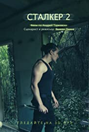 Stalker: The Curse of the Zone(2019) Poster - Movie Forum, Cast, Reviews