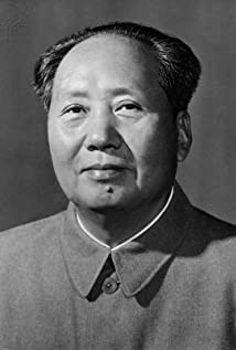 Zedong Mao Picture
