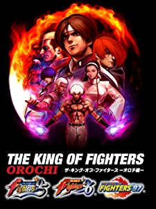The King of Fighters Collection: The Orochi Saga song free download