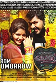 Vadacurry Poster