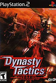 Primary photo for Dynasty Tactics
