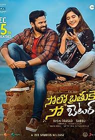 Sai Dharam Tej and Nabha Natesh in Solo Brathuke So Better (2020)