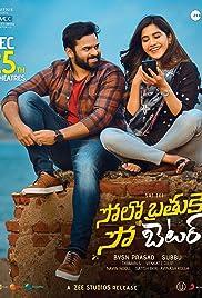 Solo Brathuke So Better (Telugu)