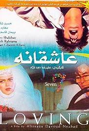 Asheghane Poster