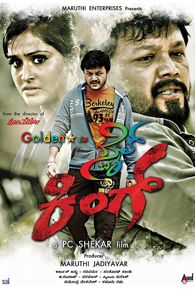 Style King (2018) Hindi Dubbed 400MB HDRip ESubs