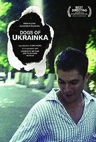 Dogs of Ukrainka (2010)