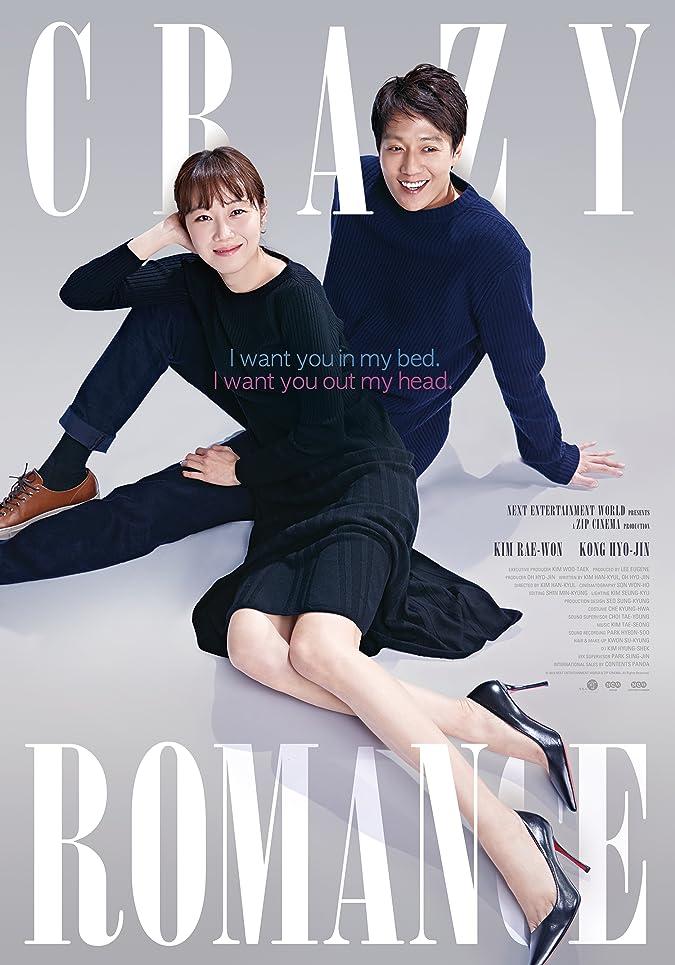 دانلود فیلم Crazy Romance 2019 با لینک مستقیم