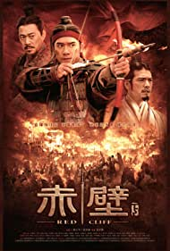 Takeshi Kaneshiro, Tony Chiu-Wai Leung, and Fengyi Zhang in Chi bi: Jue zhan tian xia (2009)