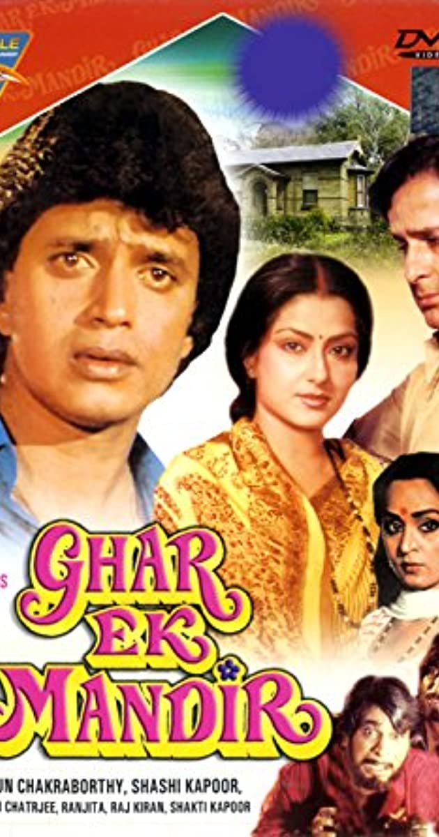 Ghar Ek Mandir (1984) - IMDb