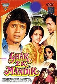Ghar Ek Mandir Poster