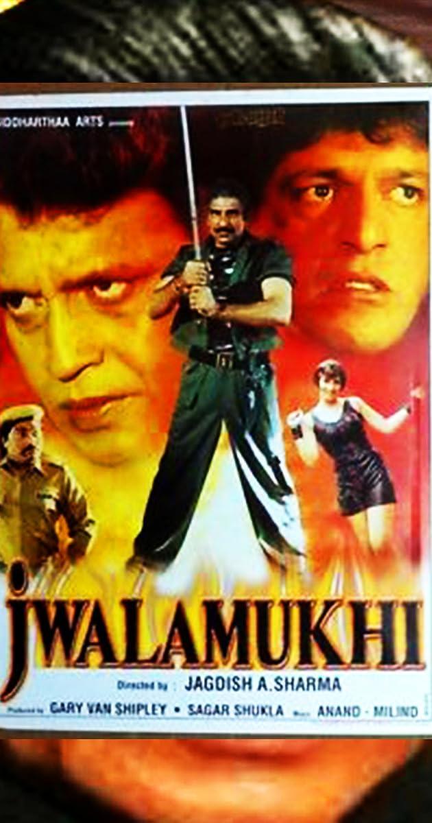 ek jwalamukhi full movie download