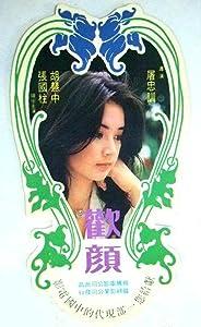 Huan yan Peng Fei Song