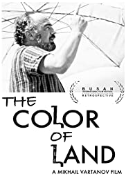 Paradjanov: The Color of Armenian Land Poster