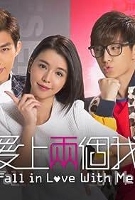 Aaron Yan in Fall in Love with Me (2014)