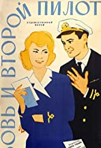 Die Liebe und der Co-Pilot