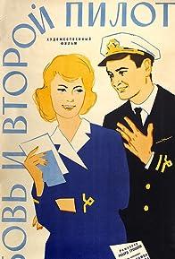Primary photo for Die Liebe und der Co-Pilot