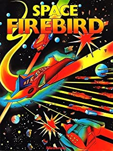 Can you download imovie for pc Space Firebird Japan [hd720p]