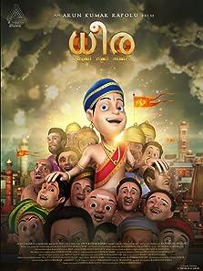 Dhira (2020)