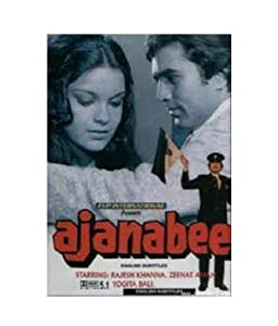 Movie dvdrip torrent download Ajanabee India [640x480]