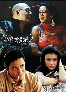 Downloadable movie for free torrent Antim Swash Sundar by [720pixels]
