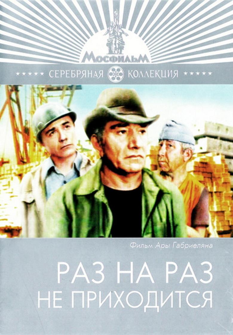 Yuri Tarasov - a talented Russian film actor 53