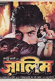 Mohan Joshi, Akshay Kumar, and Madhoo in Zaalim (1994)