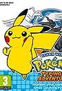 Batoru and getto! Pokemon taipingu DS