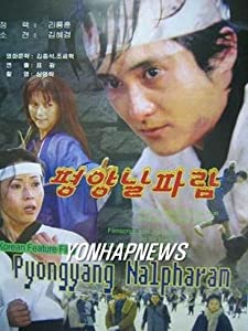 Movies websites free watch Pyongyang nalpharam [1080i]