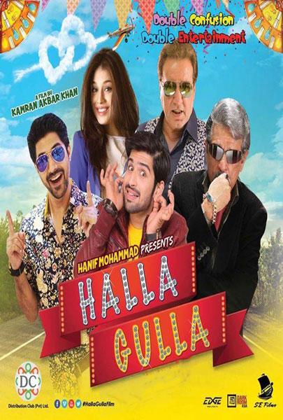 Halla Gulla (2015) Full Movie Urdu 720p HDRip Free Download