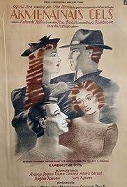 Akmenainais cels Poster