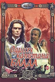 Yves Lambrecht and Leonid Yarmolnik in Odisseya Kapitana Blada (1992)