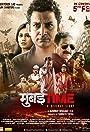 Mumbai Time: A Revenge Story