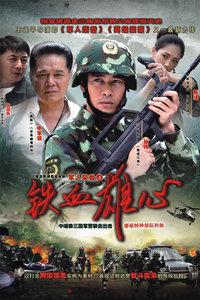 Descargas fáciles y gratuitas de películas para ipad Junrén róngyù Zhi tiexuè xióngxin  [640x320] [480x272] [SATRip]