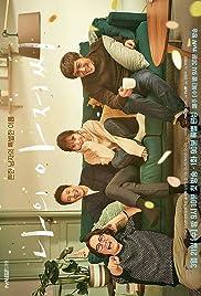 My Mister (Naui Ajusshi) Poster