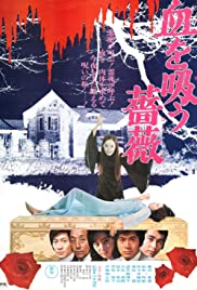 Evil of Dracula (1974) Poster - Movie Forum, Cast, Reviews