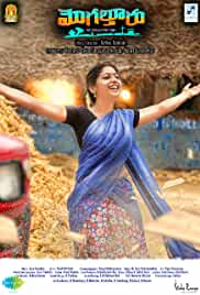 Mogalturu (2021) HDRip telugu Full Movie Watch Online Free MovieRulz