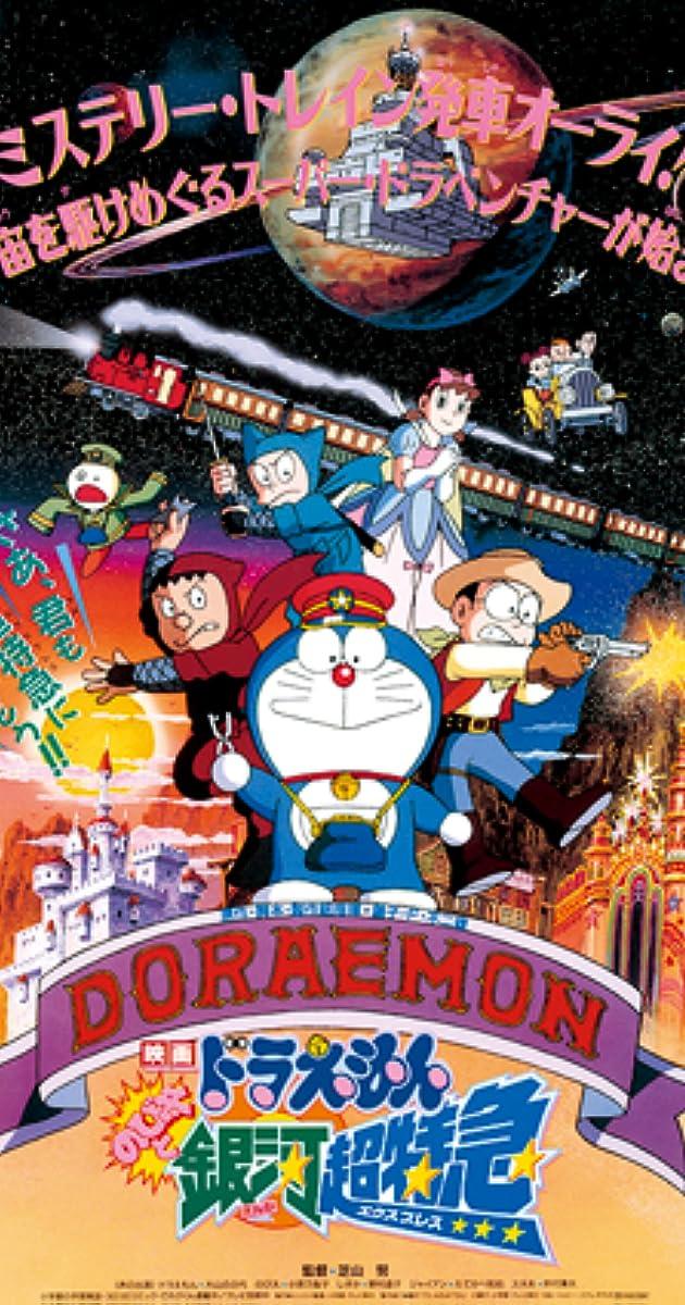 doraemon nobita to ginga ekusupuresu imdb