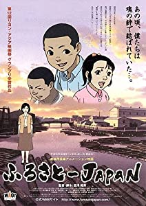 Watching new movie Furusato Japan by [mp4]