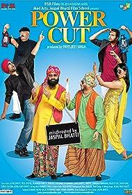 Jaspal Bhatti, Prem Chopra, Jaswinder Bhalla, Zafar Khan, Jasraj Singh Bhatti, and Surilie Gautam in Power Cut (2012)
