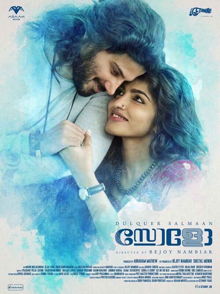 Solo (2017) Hindi Dubbed