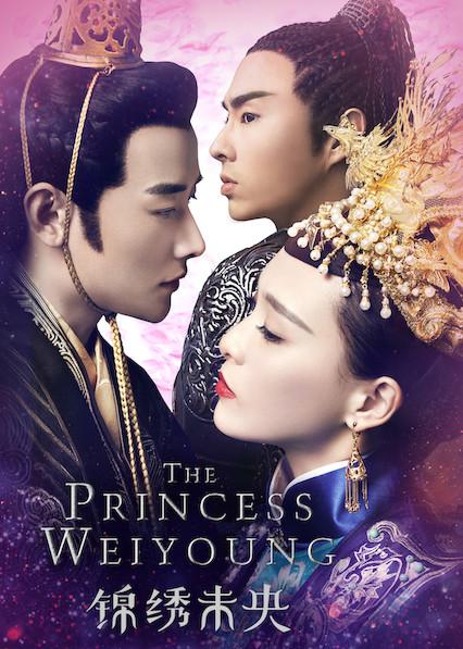 Jin Xiu Wei Yang (TV Series 2016) - IMDb