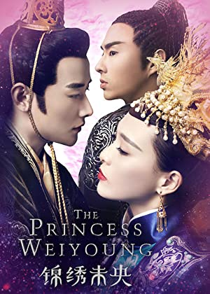 Where to stream The Princess Weiyoung